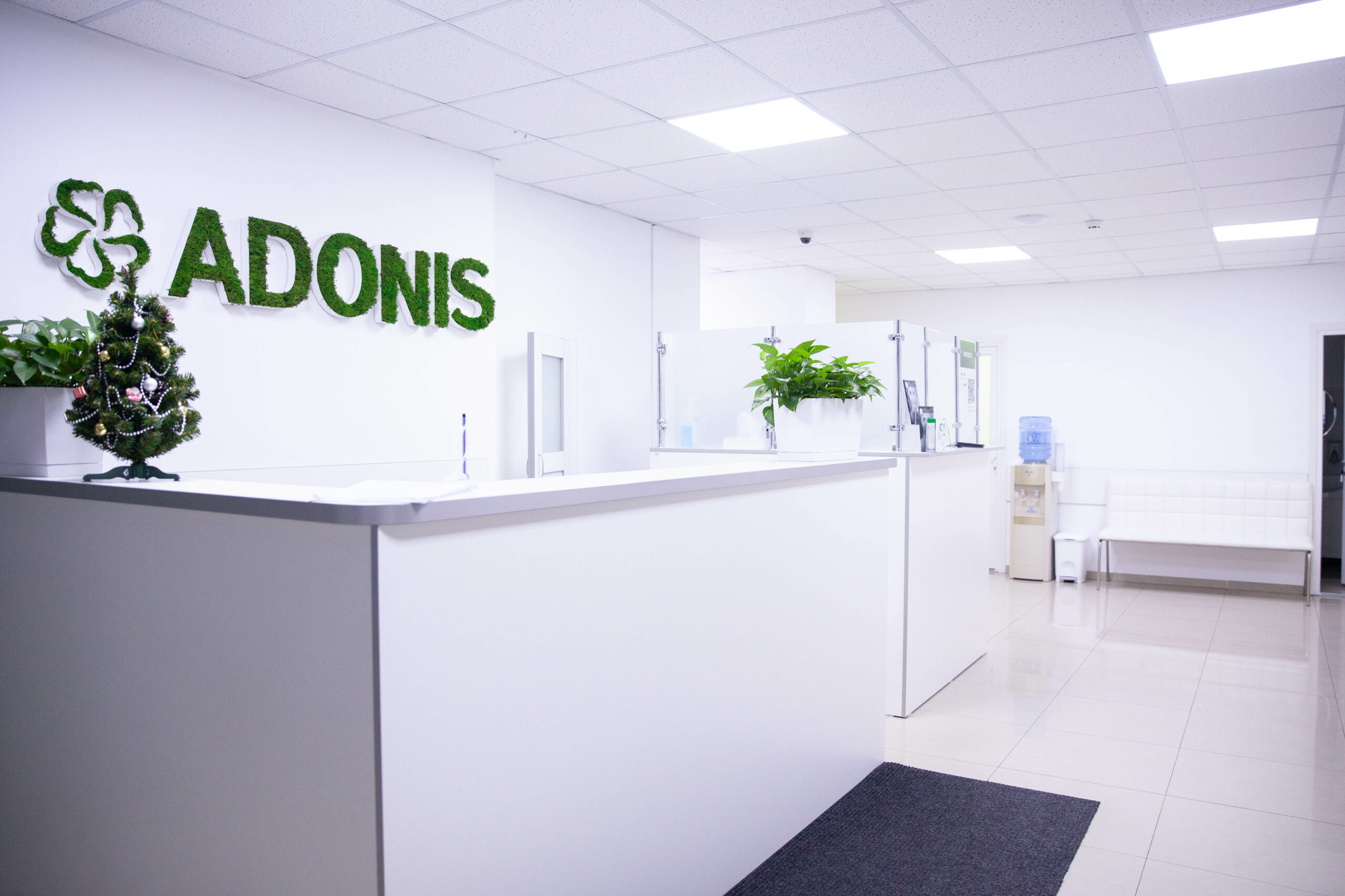 Adonis fertility international in Kiev (Ukraine)